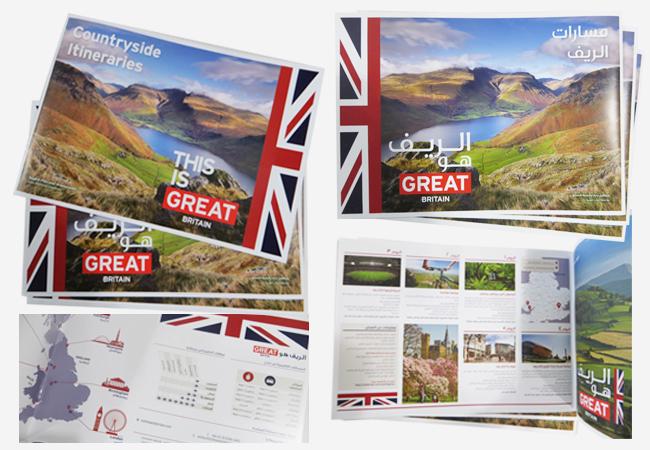 British Tourist Board