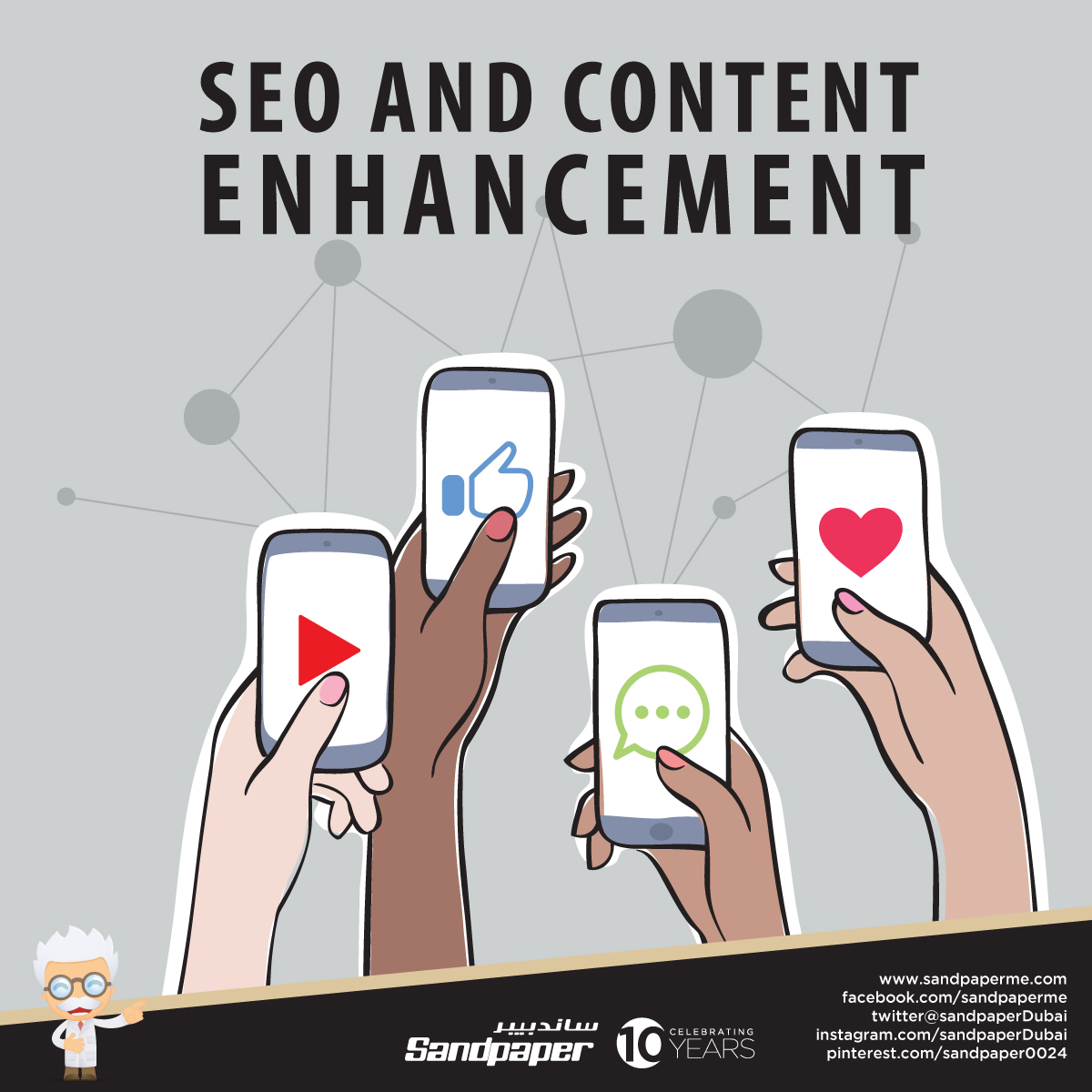SEO and Content Enhancement for 2019